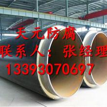 特加强级TPEP防腐直缝钢管制造厂家图片