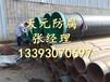山西燃气3pe防腐钢管检验合格