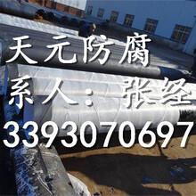 广西3pe防腐钢管无质量事故图片