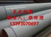 山南环氧粉末防腐钢管输气
