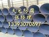 山南环氧粉末防腐钢管检验合格