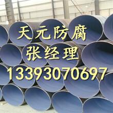 沧州市3pe防腐钢检验合格图片