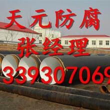 滁州市3pe防腐钢管加工无质量事故图片