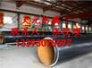 张家界3pe防腐钢管加强级生产厂家