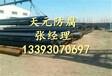 西藏3pe防腐钢管已开工