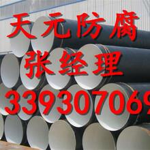 阿坝3pe防腐钢管加工厂家联系方式图片