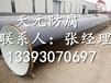大理3pe防腐直缝钢管实体生产厂