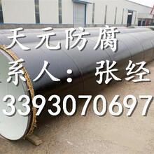 河北防腐钢管实体生产厂图片
