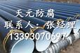 宝鸡IPN8710防腐钢管价格便宜