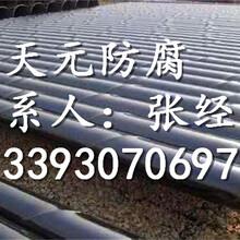 新疆预制直埋保温钢管价格便宜图片