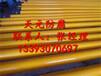 昌都普通级3pe防腐钢管厂家联系方式