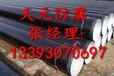 青岛环氧煤沥青防腐钢管普通级