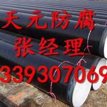 阿坝3pe防腐钢管加工无质量事故图片