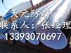 昌都普通级3pe防腐钢管注意事项