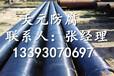 西藏3pe防腐钢管国家重点工程用