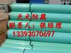 宝鸡IPN8710防腐钢管天然气