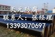 林芝TPEP防腐钢管长输管线