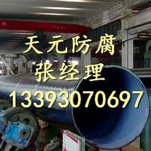 金华市预制直埋保温钢管实体生产厂图片