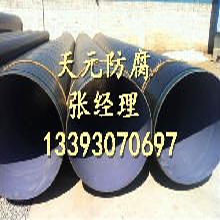订购3pe防腐钢管加工图片