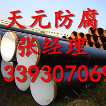 阿坝3pe防腐钢管加工生产厂家图片