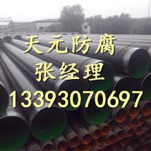 湘西TPEP防腐钢管无质量事故图片