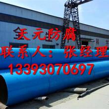 西宁市IPN8710防腐钢管检验合格图片