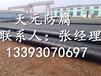 林芝TPEP防腐钢管市政工程