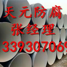 张家界市E防腐钢管中标厂家图片