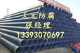 张家界3pe防腐钢管加强级农村输送天然气