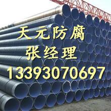 滁州市3pe防腐钢管加工检验合格图片