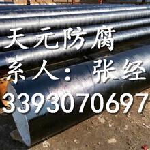 新乡市3pe防腐钢管加工注意事项图片