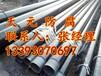那曲TPEP防腐钢管路政工程