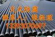 台湾3pe防腐钢管《厂家直销》