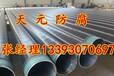 台湾E防腐钢管《防腐报价》