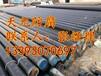 宝鸡IPN8710防腐钢管输气