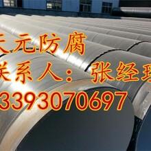 特加强级TPEP防腐直缝钢管验收标准图片