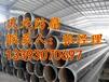 台湾燃气3pe防腐钢管《厂家直销》