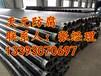 青岛环氧煤沥青防腐钢管路政工程