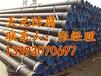 台湾无缝防腐钢管《多图》