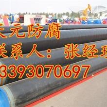 鸡西市3pe防腐钢管实体生产厂图片