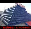 普通级3PE防腐钢管生产厂家济宁##