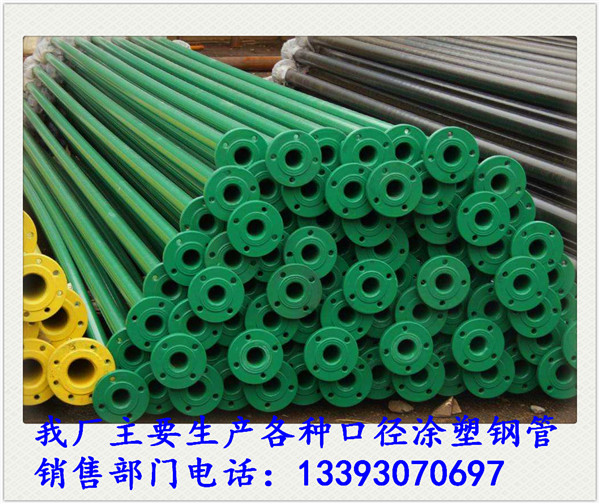 涂塑钢管生产线七台河碳钢