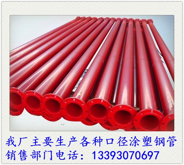 天然气3PE防腐钢管供应商湘潭##