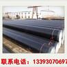 报价环氧煤沥青防腐钢