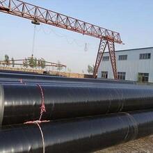江达TPEP钢管-天元防腐图片
