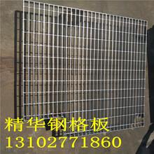 不锈钢楼梯板直销不锈钢楼梯板型号不锈钢楼梯板价格不锈钢楼梯板厂家