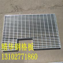 电厂防滑栅格板直销电厂防滑栅格板型号电厂防滑栅格板价格