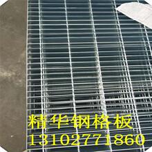 热镀锌防滑格栅板直销热镀锌防滑格栅板型号热镀锌防滑格栅板价格