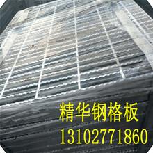 热镀锌排水沟盖板型号热镀锌排水沟盖板价格热镀锌排水沟盖板厂家