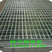 江西压焊钢格板/江西压焊钢格板厂家/江西压焊钢格板价格